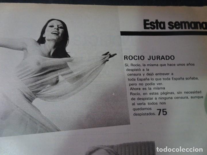 Coleccionismo de Revista Interviú: INTERVIU Nº259, ROCIO JURADO , SUPLEMENTO EXTRA, SECUESTRO DE QUINI , ESCÁNDALO DALÍ, EVA LEÓN, - Foto 3 - 266050458