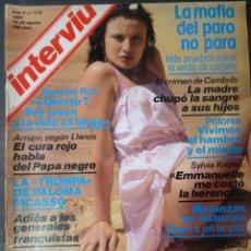Coleccionismo de Revista Interviú: INTERVIU Nº275, SUSANA ESTRADA, SYLVIA KRISTEL, MARISOL, ETA , GUATEMALA, MUJERES BOXEO, SUPLEMENTO. Lote 266051233