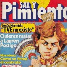 Coleccionismo de Revista Interviú: SAL Y PIMIENTA, SUPLEMENTO SATÍRICO DE INTERVIÚ Nº 34 #. Lote 268841339