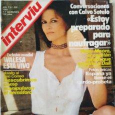 Colecionismo da Revista Interviú: REVISTA INTERVIÚ 329 CLAUDIA CARDINALE DALÍ MARADONA JOAN COLLINS GUNILLA VON BISMARK JODIE FOSTER. Lote 271821103