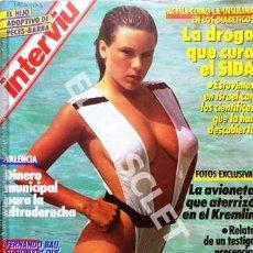 Coleccionismo de Revista Interviú: ANTIGÜA REVISTA INTERVIU - Nº 578. Lote 272727038