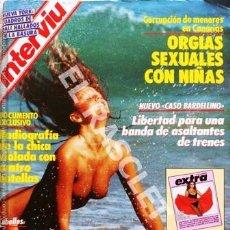 Coleccionismo de Revista Interviú: ANTIGÜA REVISTA INTERVIU - Nº 582. Lote 272727588