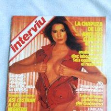 Coleccionismo de Revista Interviú: REVISTA INTERVIU 391 SILVIA REGINA PEGASO FEDRA LORENTE FRANCO CAMILO SEXTO MARADONA. Lote 276176938