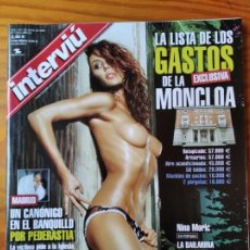 Coleccionismo de Revista Interviú: INTERVIU Nº 1353 DE 2002- FONSI NIETO- SARA MONTIEL- MICHAEL JACKSON- BUNBURY- PEPE NAVARRO- RICKY M. Lote 277741948
