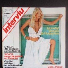 Coleccionismo de Revista Interviú: LOTE DE DIEZ REVISTAS INTERVIU 81-82-83-84-85-86-87-88-89-90. DICIEMBRE DE 1977 A FEBRERO DE 1978. Lote 294929798