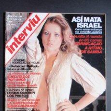 Coleccionismo de Revista Interviú: LOTE DE DIEZ REVISTAS INTERVIU 91-92-93-94-95-96-97-98-99-100. FEBRERO A ABRIL DE 1978. Lote 294930298
