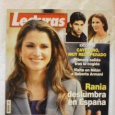 Coleccionismo de Revistas: REVISTA LECTURAS. Nº2953. OCT 2008. RANIA DESLUMBRA EN ESPAÑA. CAYETANO MUY RECUPERADO. Lote 29748711