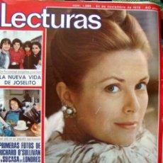 Coleccionismo de Revistas: RICHARD O'SULLIVAN, GRACE KELLY, LINA MORGAN, ANTONIO GADES, BLANCA ESTRADA, PALOMA SAN BASILIO. Lote 34825208