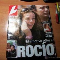 Coleccionismo de Revistas: REVISTA LECTURAS. ROCÍO JURADO.. Lote 41788029
