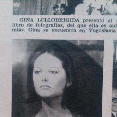 Coleccionismo de Revistas: RECORTES CLAUDIA CARDINALE. Lote 44105852