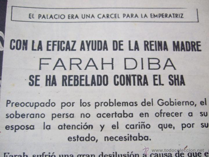 Coleccionismo de Revistas: REVISTA LECTURAS - 1960 - SARA MONTIEL - BEATRIZ DE SABOYA - MARLENE DIETRICH - FARAH DIBAH - Y MAS - Foto 15 - 48661712