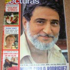 Coleccionismo de Revistas: LECTURAS 1494- 5 DCBRE 1980- MARISOL REPORTAJE DE 1 PG CON 4 FOTOS Y CON POSTER. Lote 54047676