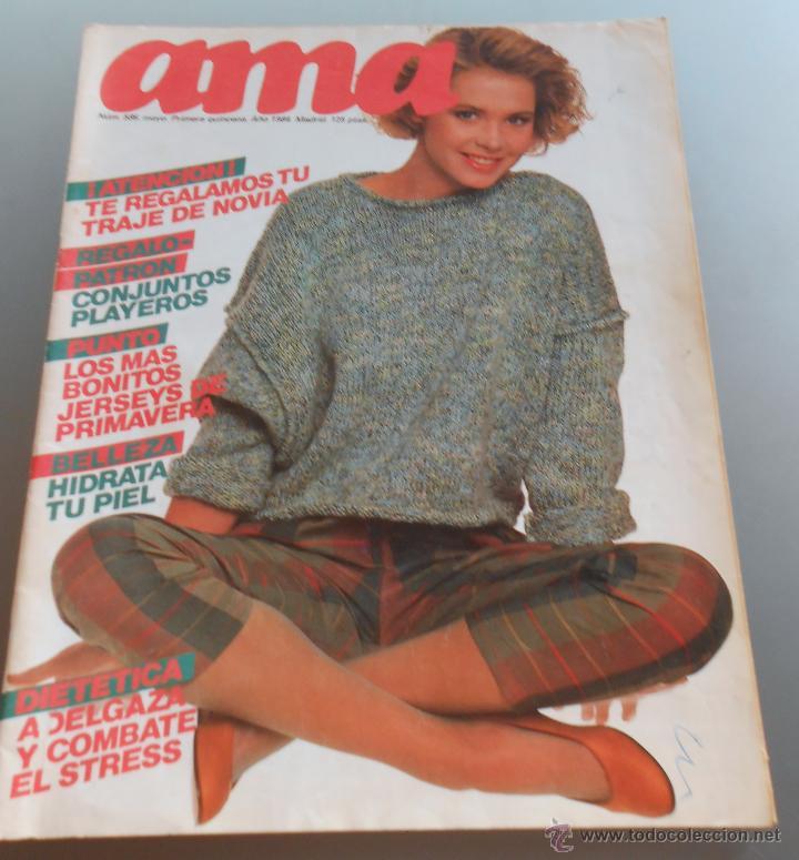 AMA 1984 (Coleccionismo - Revistas y Periódicos Modernos (a partir de 1.940) - Revista Lecturas)
