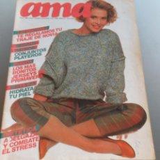 Coleccionismo de Revistas: AMA 1984. Lote 54358025