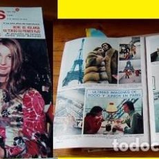 Coleccionismo de Revistas: REVISTA LECTURAS 1970 ROCÍO DÚRCAL. Lote 90632105