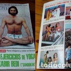Coleccionismo de Revistas: REVISTA LECTURAS 1977 ROCÍO DÚRCAL. Lote 90632875