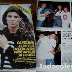 Coleccionismo de Revistas: REVISTA LECTURAS 1991 ROCÍO DÚRCAL. Lote 90641540