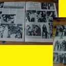 Coleccionismo de Revistas: REVISTA LECTURAS 1971 ROCÍO DÚRCAL RAPHAEL . Lote 90720000