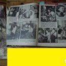 Coleccionismo de Revistas: REVISTA LECTURAS 1963 ROCÍO DÚRCAL MARISOL. Lote 90720320
