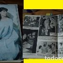 Coleccionismo de Revistas: REVISTA LECTURAS 1964 ROCÍO DÚRCAL. Lote 90722070