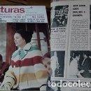 Coleccionismo de Revistas: REVISTA LECTURAS 1969 ROCÍO DÚRCAL. Lote 90722270