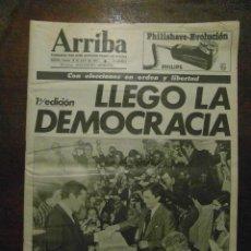 Coleccionismo de Revistas: DIARIO ARRIBA. LLEGO LA DEMOCRACIA. 1977. Lote 108884575