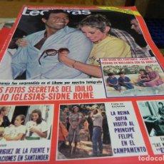 Coleccionismo de Revistas: REVISTA LECTURAS 01/08/1980 JULIO IGLESIAS - RODRIGUEZ DE LA FUENTE - MARISOL. Lote 109919359
