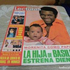 Coleccionismo de Revistas: REVISTA LECTURAS 24/05/1974 MARISOL - SALOME - SOFIA LOREN - CARMEN SEVILLA. Lote 109921303