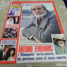 Coleccionismo de Revistas: REVISTA LECTURAS 19/02/1982 CHANQUETE - JUAN PARDO - SIVIA TORTOSA. Lote 110113871