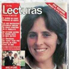 Magazine Collection - LECTURAS - 1984 - MERCEDES MILÁ, SARA MONTIEL, EVA NASARRE, I. PANTOJA Y PAQUIRRI, DEBBIE ALLEN - 93882460