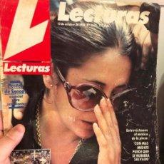 Coleccionismo de Revistas: REVISTA LECTURA, ADIOS, MI AMOR, ADIOS - LA MUERTE DEL TORERO PAQUIRRI. Lote 129095871