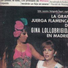 Coleccionismo de Revistas: REVISTA LECTURAS Nº 850 AÑO 1968. LOS BRAVOS, GINA LOLLOBRIGIDA. REINA FABIOLA. PRINCIPES MONACO.. Lote 133816578
