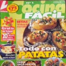 Collectionnisme de Magazines: REVISTA DE LECTURAS COCINA FACIL Nº 1 TODO CON PATATAS NOVIEMBRE DE 1996. Lote 134064934