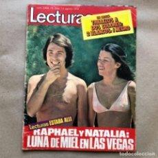 Coleccionismo de Revistas: LECTURAS N° 1059, DEL AÑO 1972. LUNA DE MIEL RAPHAEL Y NATALIA Y DE ANA BELÉN Y VICTOR MANUEL, .... Lote 135096266