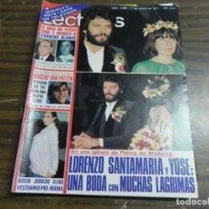 Coleccionismo de Revistas: LECTURAS 07/01/1977 LORENZO SANTA MARIA - ROCIO JURADO - CARRERO BLANCO - VICENT VAN PATTEN . Lote 136471226