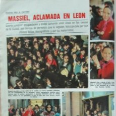 Coleccionismo de Revistas: RECORTE REVISTA LECTURAS Nº 1298 1977 MASSIEL. Lote 143578310
