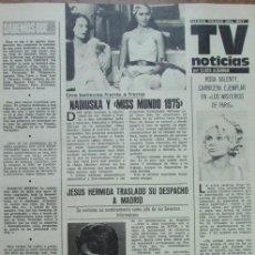 Collectionnisme de Magazines: RECORTE LECTURAS Nº 1267 1976 NADIUSKA, MISS MUNDO, WILMELA MERCED. JESUS HERMIDA, ROSA VALENTY. Lote 146089654