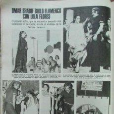 Coleccionismo de Revistas: RECORTE LECTURAS 1974 OMAR SHARIF Y LOLA FLORES. Lote 191071188