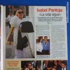 Coleccionismo de Revistas: RECORTE REPORTAJE CLIPPING DE ISABEL PANTOJA ANIVERSARIO MUERTE PAQUIRRI LECTURAS Nº 2323 PÁG 77. Lote 148835810