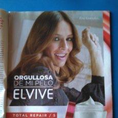 Coleccionismo de Revistas: EVA GONZALEZ - PUBLICIDAD ELVIVE - RECORTE LECTURAS 3411. Lote 153651904