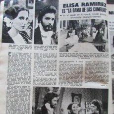 Coleccionismo de Revistas: RECORTE LECTURAS Nº 1165 1974 ELISA RAMIREZ, JOAQUIN KREMEL. LA DAMA DE LAS CAMELIAS. Lote 155884990