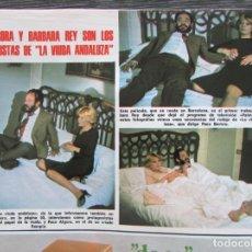 Magazine Collection - Recorte Lecturas Nº 1286 1976 Paco Algosa. Barbara Rey - 156944650