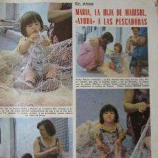 Coleccionismo de Revistas: RECORTE REVISTA LECTURAS Nº 1275 1976 MARISOL, MARIA ESTEVE. Lote 158127258