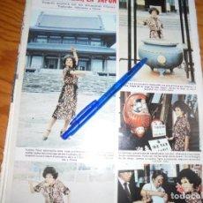 Coleccionismo de Revistas: RECORTE : LUCERO TENA, ACTUARA EN JAPON. LECTURAS, NVBRE 1979 (). Lote 162557562
