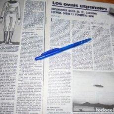 Coleccionismo de Revistas: RECORTE : LOS OVNIS ESPAÑOLES : DOCUMENTOS OFICIALES. LECTURAS, NVBRE 1979 (). Lote 162557618