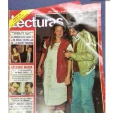 Coleccionismo de Revistas: REVISTAS LECTURAS. Lote 165551032