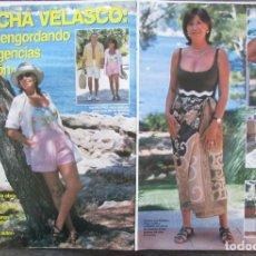 Coleccionismo de Revistas: RECORTE REVISTA LECTURAS Nº 2366 1997 CONCHA VELASCO 4 PGS. Lote 165944974