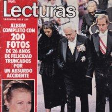 Coleccionismo de Revistas: LECTURAS - Nº 1589 / OCTUBRE 1982. Lote 166023258