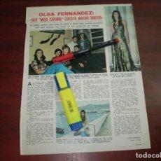 Coleccionismo de Revistas: OLGA FERNANDEZ SER MISS ESPAÑA CUESTA DINERO - RECORTE- LECTURAS AÑO 1975- VER DETALLES. Lote 168316628
