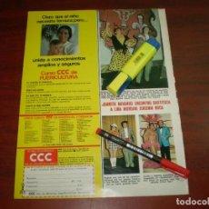 Coleccionismo de Revistas: JUANITO NAVARRO ENCUENTRA EUGENIA ROCA SUSTITUTA LINA MORGAN - RECORTE- LECTURAS AÑO 1975- VER DETA. Lote 168316744